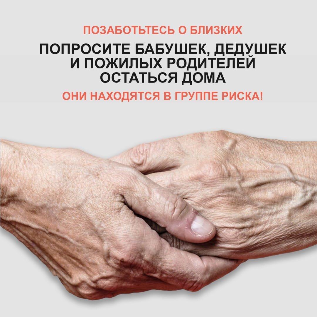 https://edu.mouhta.ru/ispolnenie-meropriyatiy-ukaza-glavy-respubliki-komi-/image-28-03-20-11-25.jpeg